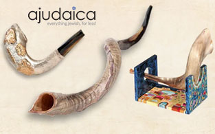 Ajudaica Review | Best Jewelry, Israeli Souvenirs & Gifts
